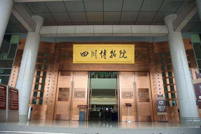 四川博物院-四川成都