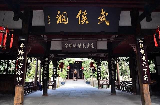 武侯祠博物館-四川成都