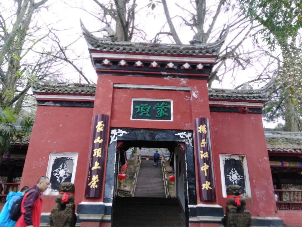 蒙頂山風景名勝-四川雅安