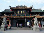 青羊宫-道観-四川成都