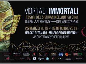 三星堆:人と神の世界 -四川古蜀文明特別展イタリアローマ