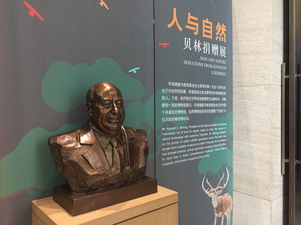 人間と自然-ベリン寄贈展-成都博物館常設展
