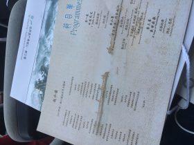 都江堰放水祭り-2019年中国-四川成都(第二部)