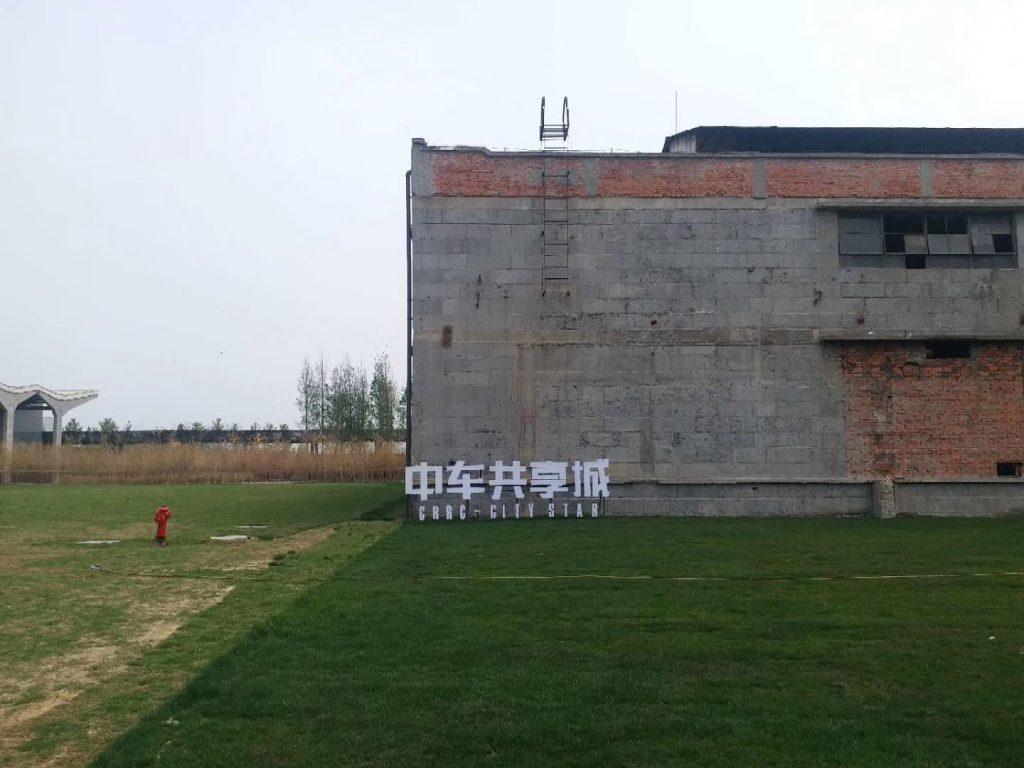 機関車公園-空中廊下-成都-中車共有城-撮影:王黎明