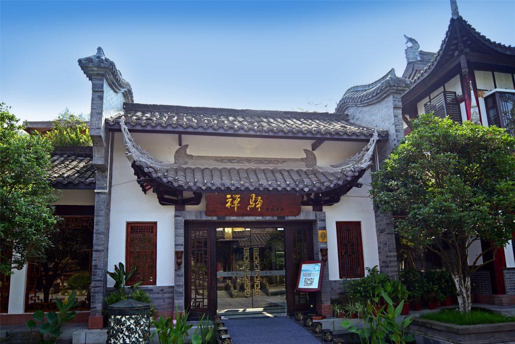 禅驿正门-禅駅リゾートホテル-四川楽山