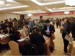 ジェトロ、四川省と重慶市で高齢者産業交流会開催