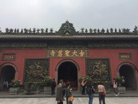 大慈寺-四川成都-太古里-春熙路