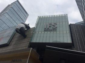成都国際金融センター【IFS】-四川成都-太古里と春熙路の隣