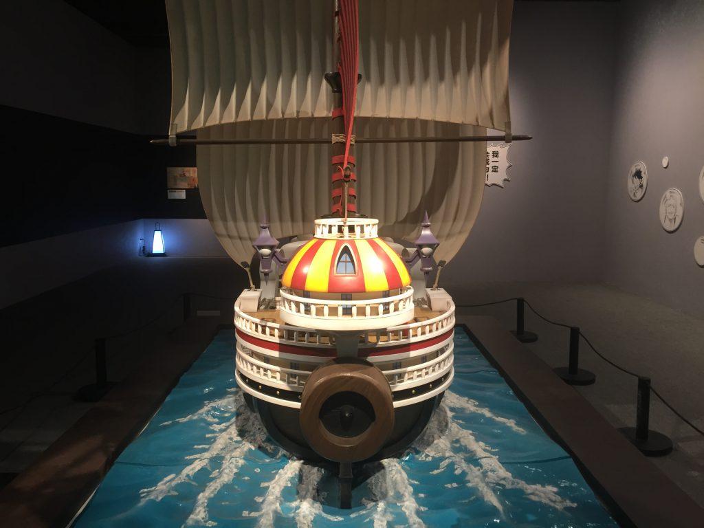 第一部-ドン‼航海王-海賊王-One Piece-尾田栄一郎-四川博物院