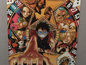 巡回展-Hello,Colorful World!-第二部-週刊少年ジャンプ-航海王-海賊王-One Piece-尾田栄一郎-四川博物院
