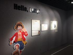 巡回展-第一部-Hello,Luffy-航海王-海賊王-One Piece-尾田栄一郎-四川博物院