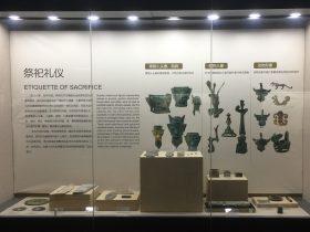 【第三部】成都平原と両河流域青銅文明の対話展-四川大学博物館