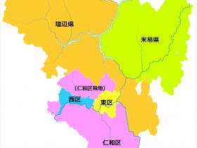 攀枝花市-四川-Panzhihua city-Sichuan