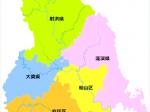 遂寧市-四川-Suining city-Sichuan