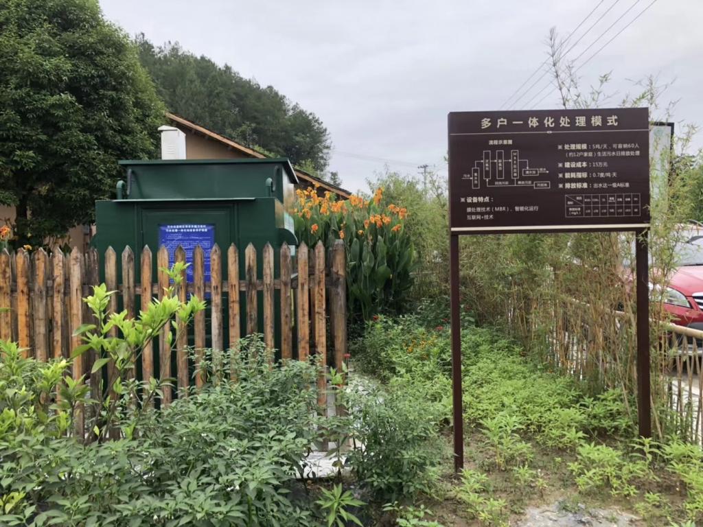 萬寿村-観音郷-恩陽区-巴中市-四川