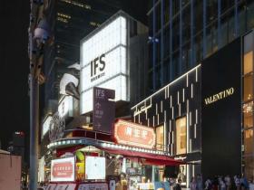 春熙路-IFS-成都国際金融センター-四川-成都-撮影:ValLys