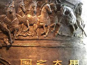漢馬陳列-綿陽博物館-富楽山-綿陽市-四川