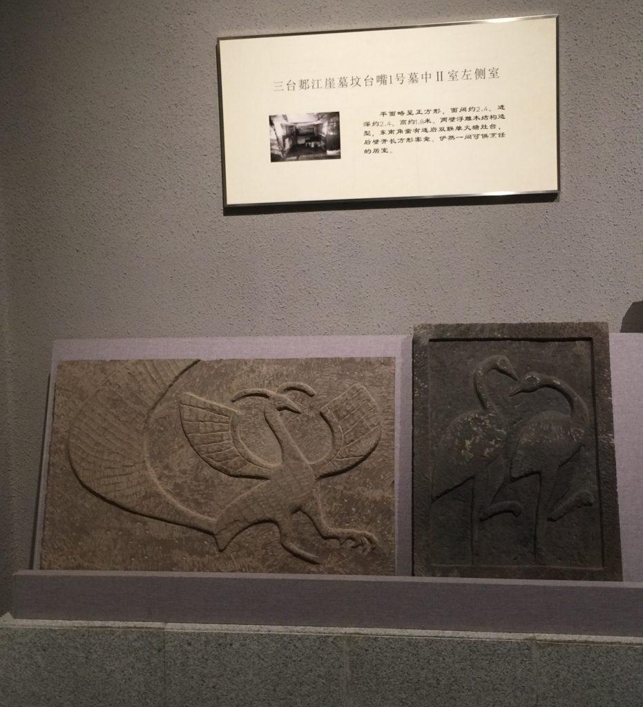 崖墓陳列-綿陽博物館-富楽山-游仙区-芙蓉路-綿陽市-四川