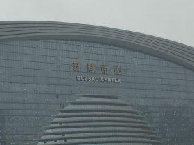 環球中心-天府大道-高新区-成都市-四川