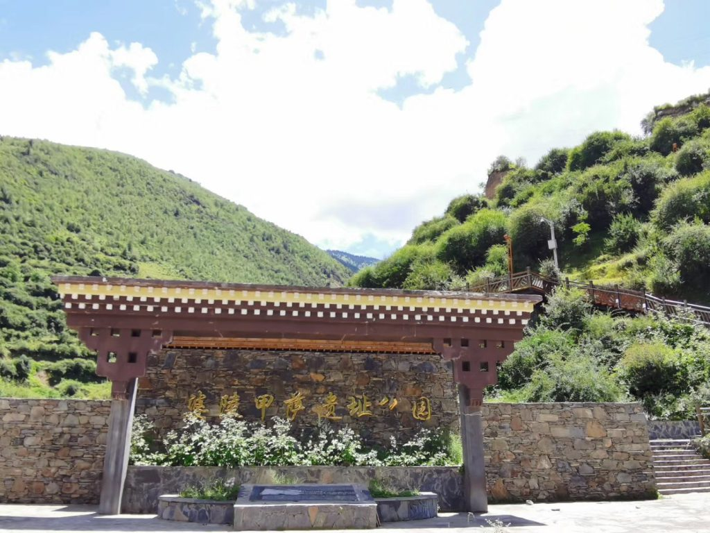 婆陵甲薩遺址公園-馬尔康鎮-アバ・チベット族チャン族自治州-撮影:盧丁