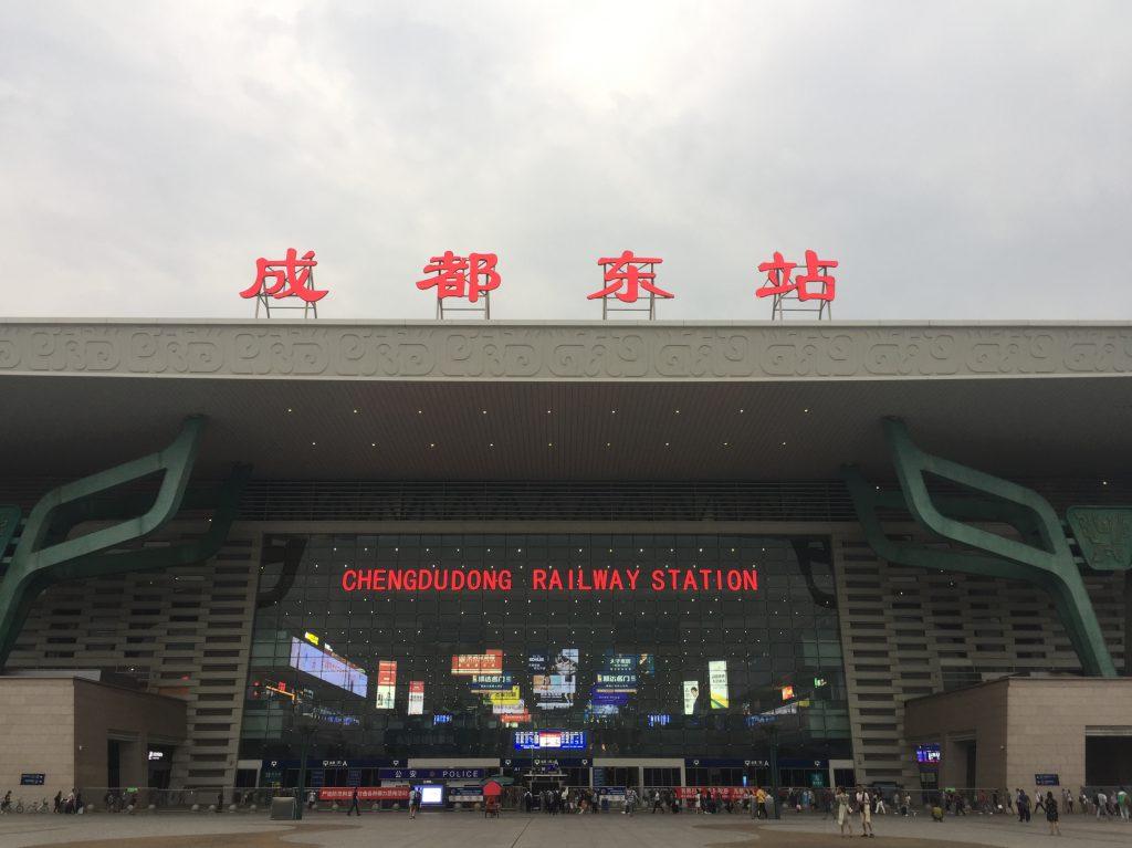 【成都東駅】高速鉄道-成都市-四川