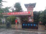 雅安博物館-文定街-雨城区-雅安市-四川
