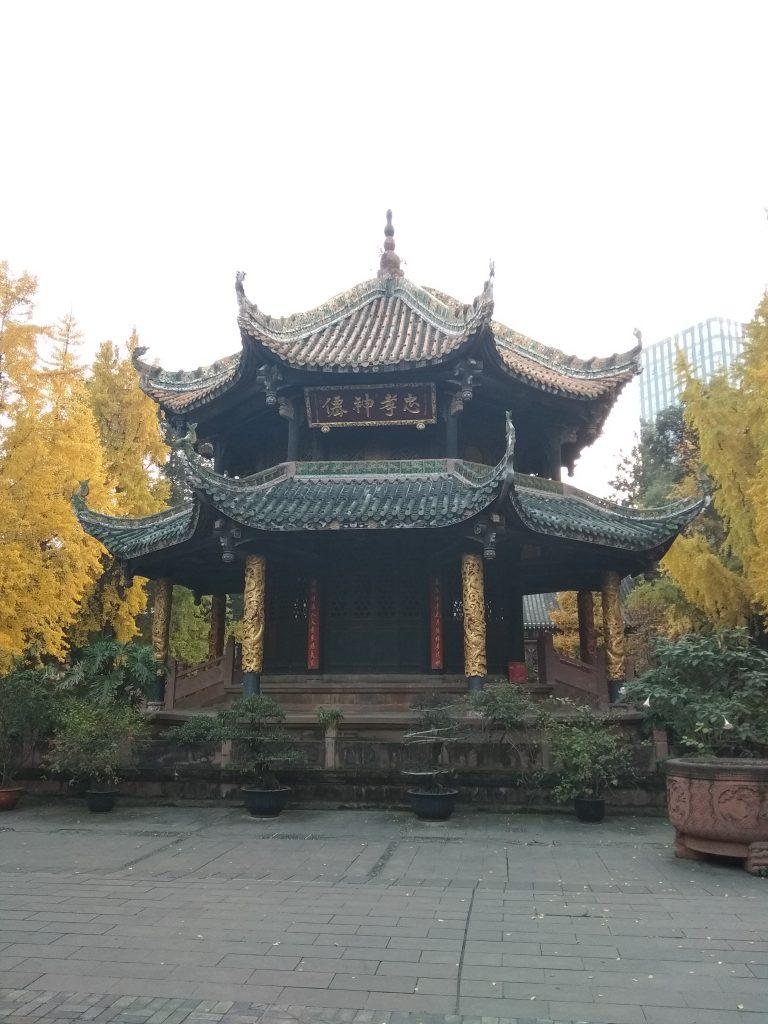 青羊宮 道教のお寺(成都市)