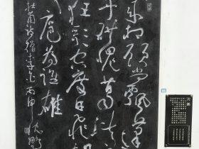 贈李白-杜甫千詩碑-浣花溪公園-成都杜甫草堂博物館-書: 沈鵬