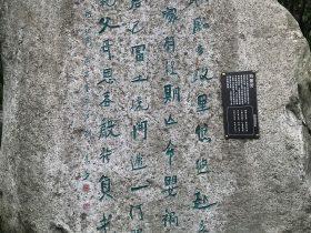 前出塞九首 其一-杜甫千詩碑-浣花溪公園-成都杜甫草堂博物館-書:劉景芳