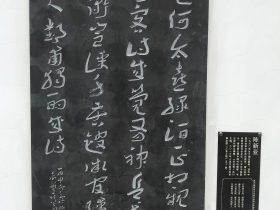獨酌成詩-杜甫千詩碑-浣花溪公園-成都杜甫草堂博物館-書:陳新亜