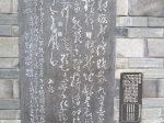 奉和賈至捨人早朝大明宮-杜甫千詩碑-浣花溪公園-成都杜甫草堂博物館-書:鄧代昆