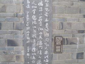 遣興-杜甫千詩碑-浣花溪公園-成都杜甫草堂博物館
