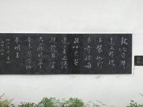 蕃劍-杜甫千詩碑-浣花溪公園-成都杜甫草堂博物館-書:紀光明