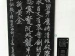 銅瓶-杜甫千詩碑-浣花溪公園-成都杜甫草堂博物館-書:黄君