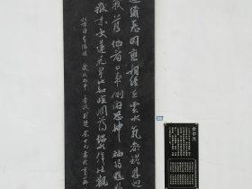 青陽峽-杜甫千詩碑-浣花溪公園-成都杜甫草堂博物館-書:余中元