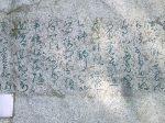 五盤-杜甫千詩碑-浣花溪公園-成都杜甫草堂博物館-書:胡宗江