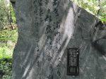 三絕句-杜甫千詩碑-浣花溪公園-成都杜甫草堂博物館-書:劉恒
