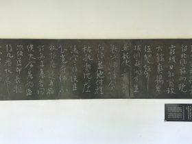 北風-杜甫千詩碑-浣花溪公園-成都杜甫草堂博物館-書:凌海濤