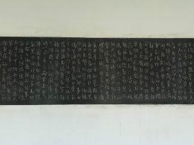 壯遊-杜甫千詩碑-浣花溪公園-成都杜甫草堂博物館-書:楊文渕
