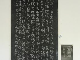 早發-杜甫千詩碑-浣花溪公園-成都杜甫草堂博物館-書:劉燦銘