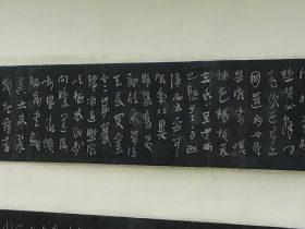 別贊上人-杜甫千詩碑-浣花溪公園-成都杜甫草堂博物館-書:陳亮
