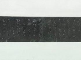 謁先主廟-杜甫千詩碑-浣花溪公園-成都杜甫草堂博物館-書:陳傑