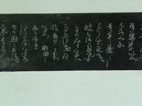 錦樹行-杜甫千詩碑-浣花溪公園-成都杜甫草堂博物館-書:王高昇