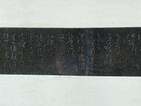 雨二首-杜甫千詩碑-浣花溪公園-成都杜甫草堂博物館-書:梁文斌