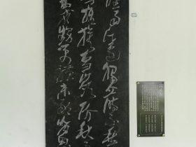 對雨-杜甫千詩碑-浣花溪公園-成都杜甫草堂博物館-書:呂金光