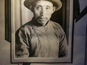 彼岸羌影-百年老照片展-茂県羌族博物館-四川大学博物館