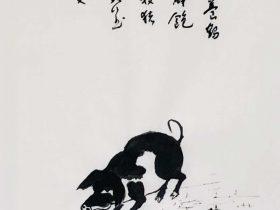 田家三首-書・画 王英文-蘭里居士