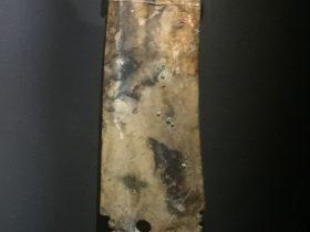 玉戈-展示ホール3-天地は絶えず-成都金沙遺跡博物館-成都市