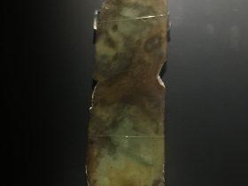 玉戈【1】-展示ホール3-天地は絶えず-成都金沙遺跡博物館-成都市