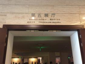 展示ホール5-解読金沙-金沙遺跡博物館-成都市